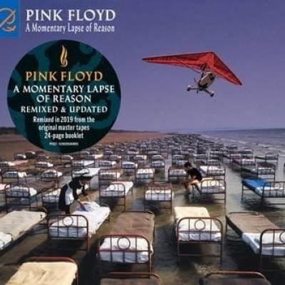 Pink Floyd - A Momentary Lapse Of Reason - Remixed and Updated